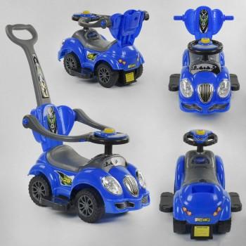 Детская машина-толокар с родительской ручкой JOY 09-203 В Синий, багажник, 5 мелодий, съемный защитный бампер