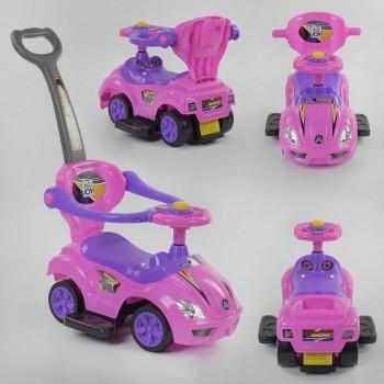 Детская каталка-толокар с родительской ручкой JOY 3545 -Р Розовый (багажник, мелодии, съемный защитный бампер)