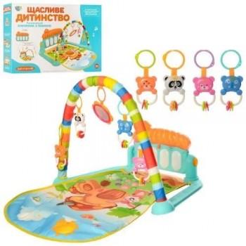 Детский развивающий игровой коврик пианино для малыша М 5469 со цветной дугой и подвесками