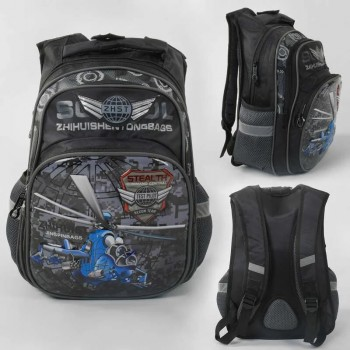 Рюкзак детский школьный Вертолёт 43555 3D рисунок, с 2 кармана, дышащей спинкой и подушечками на спине