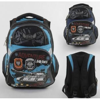 Рюкзак детский школьный Танк С 43546 с 3 карманами,с ортопедической спинкой и принтом
