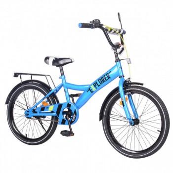 Двухколесный велосипед для детей EXPLORER, 20