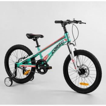 Велосипед двухколесный для детей от 5-ти лет со страховочными колесами CORSO «Speedline» MG-94526, бирюзовый