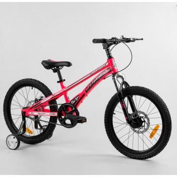 Городской велосипед для девочки с добавочными колесами и ручным тормозом CORSO «Speedline» MG-90363, розовый