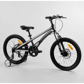 Велосипед двухколесный с дополнительными колесами и ручным тормозом CORSO «Speedline» MG-98402, черный