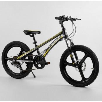 Велосипед для детей от 6-ти лет, колеса 20