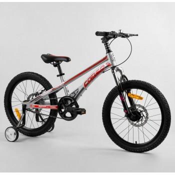 Двухколесный велосипед для детей с добавочными колесами, ручным тормозом CORSO «Speedline» MG-14977, серый