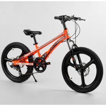 Городской детский велосипед, колеса 20