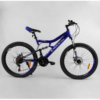 Велосипед спортивный, со скоростями, ручным тормозом, амортизацией CORSO «Rock-Pro» 37925, цвет синий
