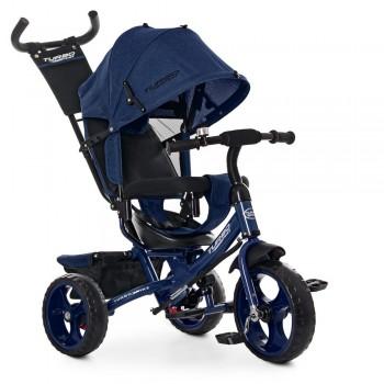 Велосипед трехколесный детский с ручкой для родителей, багажником, кармашком TURBOTRIKE M 3113-11L, Синий лен