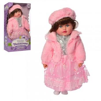 Детская интерактивная музыкальная мягконабивная кукла «Панночка» M 5417 UA (4 вида) на украинском языке