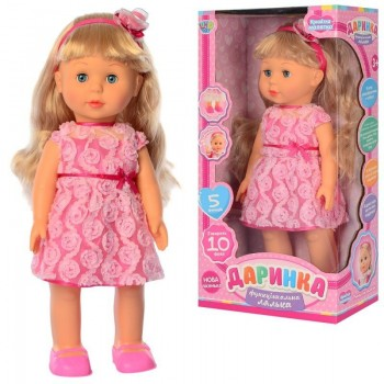 Детская интерактивная сенсорная кукла Даринка для девочки 41 см M 4408 UA на украинском