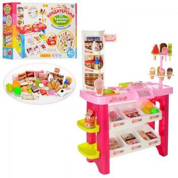 Большой игровой набор Супермаркет с кассой, стеллажами и продуктами 668-19-21 (высота 76 см) 2 цвета