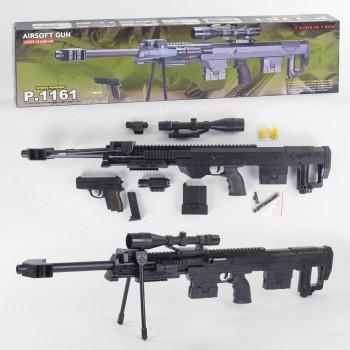 Детский Автомат P.1161 L 00035 с двумя магазинами, лазерным прицелом (длина 82 см) плюс пистолет