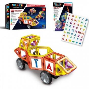 Детский конструктор магнитный с наклейками и геометрическими фигурами IBLOCK PL-920-04 (58 деталей)