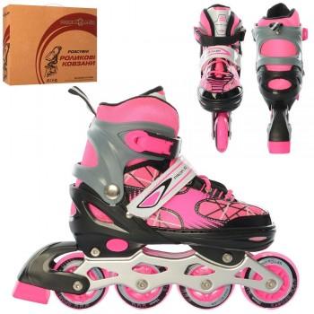 Детские универсальные ролики с мягким ботинком для девочек, регулируемые A 4141-M-P (размер 35-38) Розовые