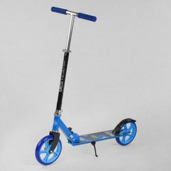 Двухколесный самокат Best Scooter 63629 Голубой, колеса PU 20см