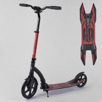 2-х колесный самокат для детей и взрослых, с алюминиевой рамой и регулировкой по высоте 74297 Best Scooter