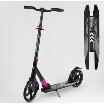 Двухколёсный прогулочный самокат для взрослых и детей с большими колесами 93566 Best Scooter