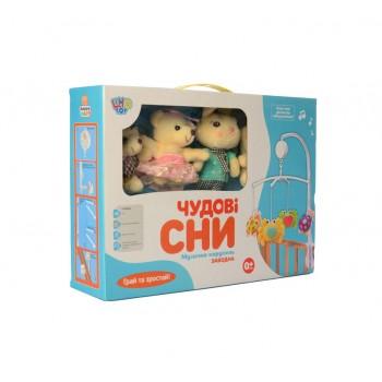Детская карусель на кроватку D097-101-1 с мягкими игрушками (Мишки)