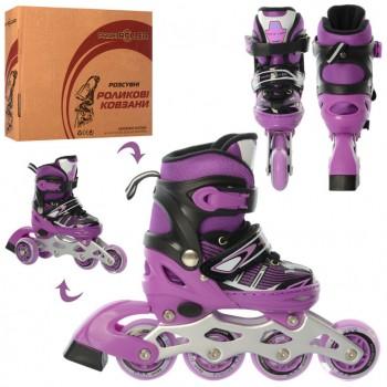 Ролики детские раздвижные A 4139-XS размер (27-30) (Фиолетовый)