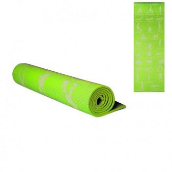 Йогамат MS1845, 173х61см (Зеленый)