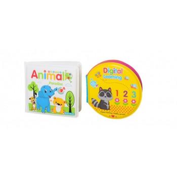 Детская книжка для купания A510-11-12 с пищалкой (A511)