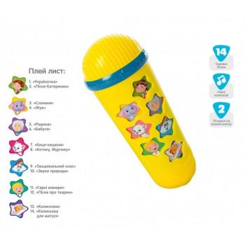 Детский игрушечный микрофон M 3855, 14 песенок (Желтый)