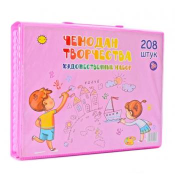 Детский набор для творчества 208MR(Pink)-UC (Розовый)