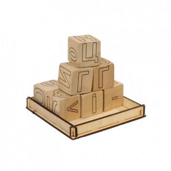 Набор деревянных кубиков 172193 с буквами и математическими символами