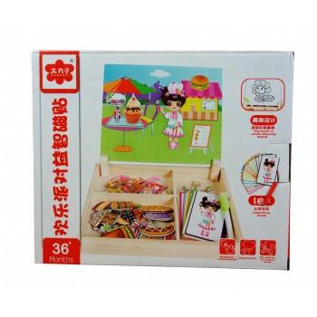 Развивающая  игрушка Гардероб MD 1339 деревянная (Кондитерская)
