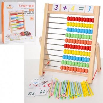 Детская развивающая игрушка. Набор первоклассника MD 2237 деревянная