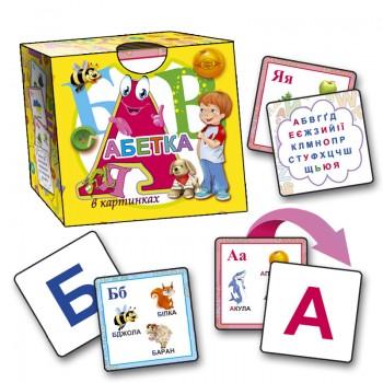 Детская азбука в картинках MKO0001, 33  развивающие карточки