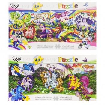 Детские мягкие пазлы P44-03-01-06 на 44 детали (Пони)