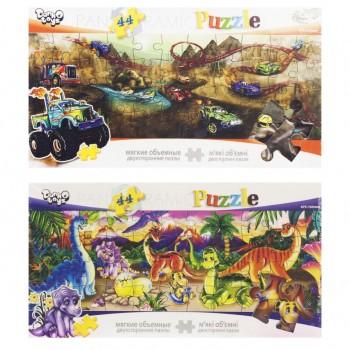 Детские мягкие пазлы P44-03-01-06 на 44 детали (Динозавры-2)