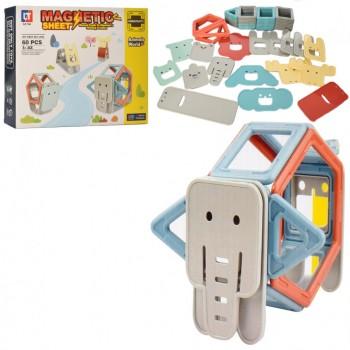Детский магнитный конструктор LT2007, 60 дет.