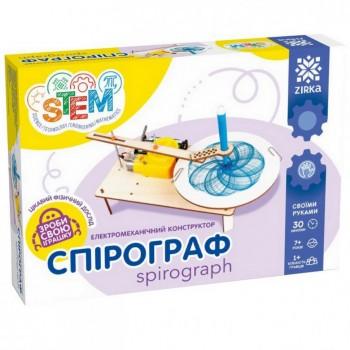 Электромеханический конструктор Спирограф 135741