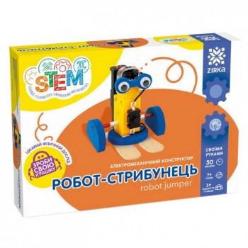 Электромеханический конструктор Робот-попрыгун 135742