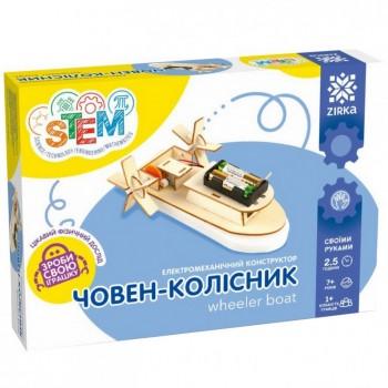 Электромеханический конструктор Лодка-колесник 135739