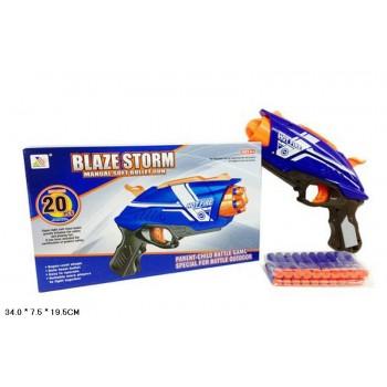Бластер с поролоновыми пулями 7063 в комплекте 20 патронов