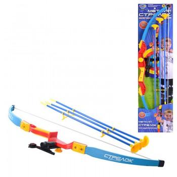 Детский игрушечный лук со стрелами 0347 с лазером