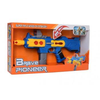 Детский игрушечный автомат BY-3315A со звуковыми эффектами (Синий)