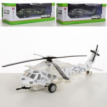 Игрушечный военный вертолет 9809 инерционный