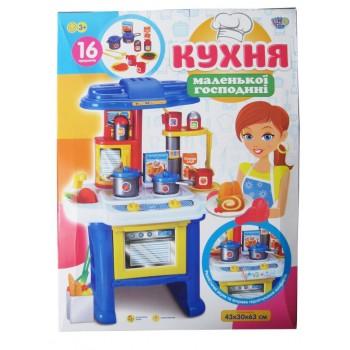Детская игрушечная кухня 16641D с аксессуарами