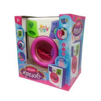 Детская игрушечная стиральная машина 2010 А на батарейках (Белая)