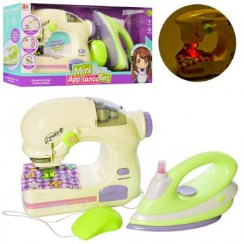 Игровой набор бытовой техники 6701A швейная машинка и утюг