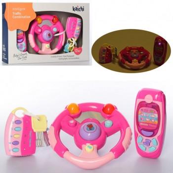 Детский игровой набор Автотренажер K999-81B/G руль, ключи, телефон (Розовый)