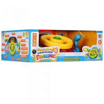 Детский игрушечный автотренажер-руль M 1377 U на укр. языке (Сине-желтый)
