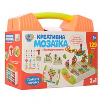 Детская мозаика в чемодане M 5480, 129 деталей (Оранжевый)