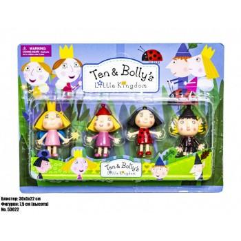 Игровой набор фигурок Ben & Holly 53022, 4 фигурки в наборе